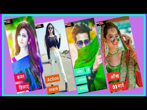 आंखे मारे Gokul sharma new status 2019💝rajasthani DJ remix song!!marwadi status Raju rawal status