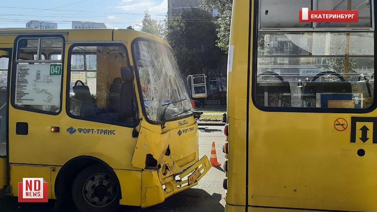 Два автобуса столкнулись из-за третьего. No comment