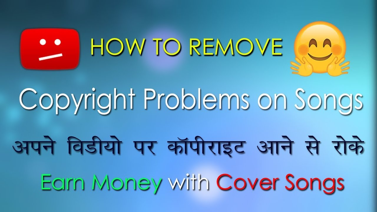 how to make a cover on youtube without copyright