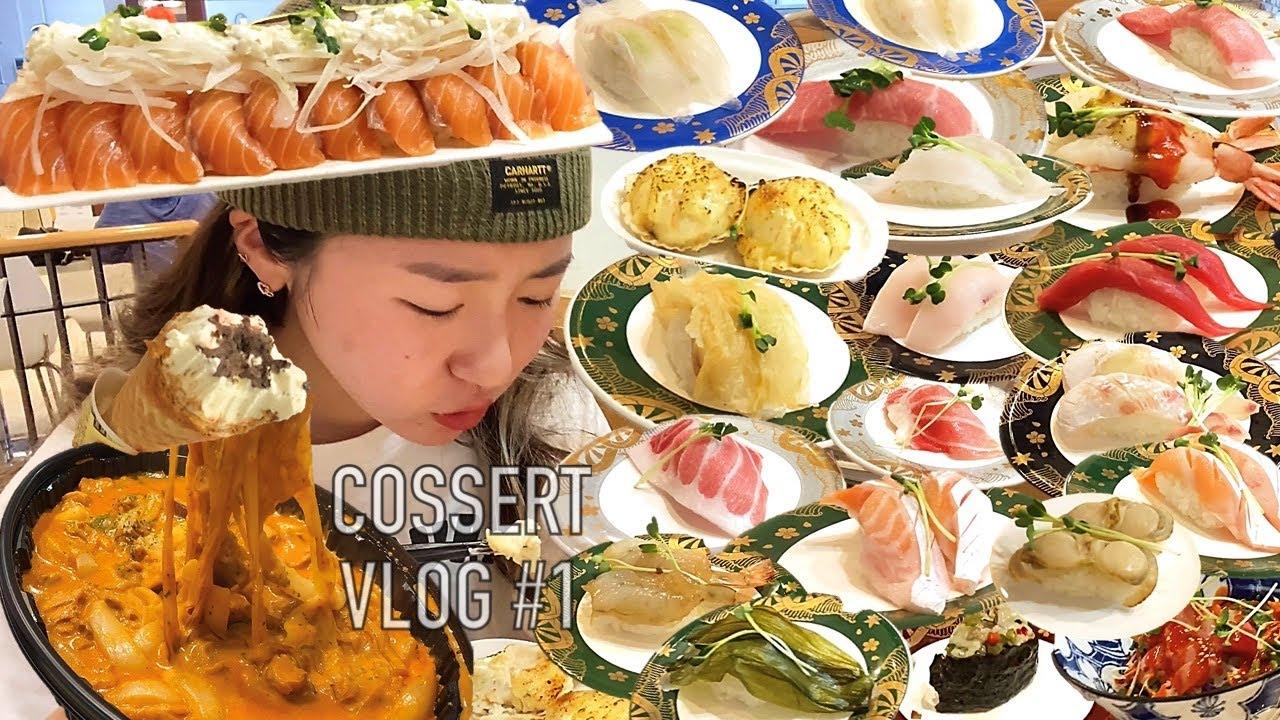 [Vlog] 정말 별거없는..! 촬영 없는 날의 평범한 일상 먹방 브이로그 Mukbang Vlog