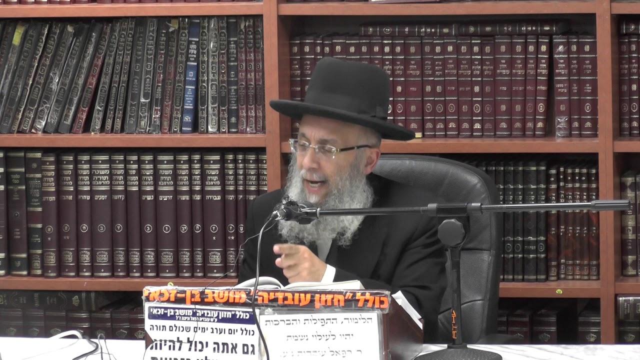 הרב גדעון בן משה :  קריאת המגילה .