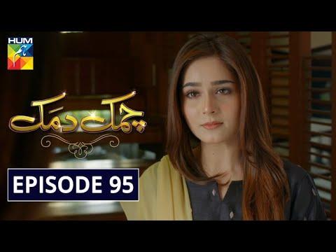 Chamak Damak Episode 95 HUM TV Drama 25 February 2021