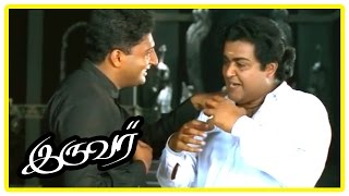 Iruvar Tamil Movie - Mohanlal and Prakash Raj's first meeting
