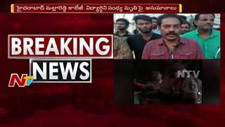 Mallareddy GIrl Student Ends Life jumping from College Building | Family Demands Justice | NTV