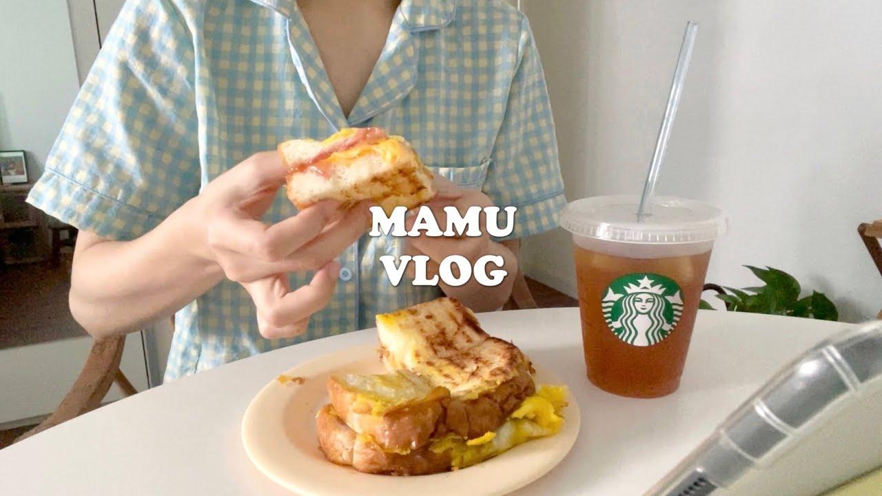(sub)Vlog.대학생 브이로그🥪, 먹고 먹는 요리 초초초보자의 일상, 자격증 준비하기, 혼자 카페가서 여행계획 세우고 놀기