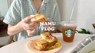 Vlog.대학생 브이로그, 먹고 먹는 요리 초초초보자의…