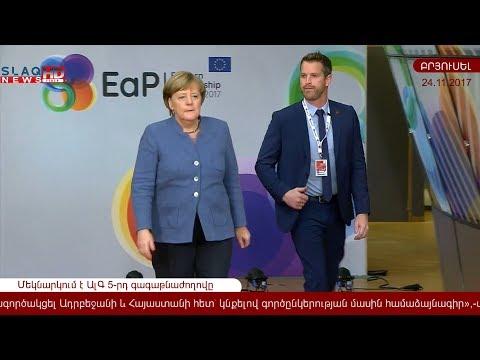 5th Eastern Partnership Summit / Angela Merkel