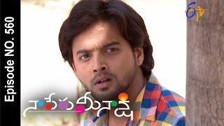 Video Naa Peru Meenakshi | 8th November 2016 | Full Episode No 560 | ETV Telugu download MP3, 3GP, MP4, WEBM, AVI, FLV April 2018