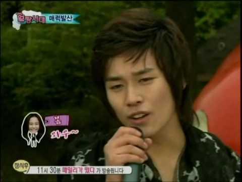 Jae Hyun Cut Ulzzang Generation