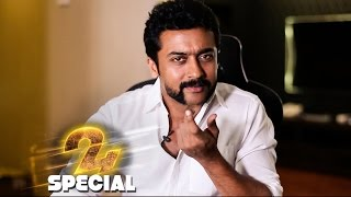 """Watch this video to know what """"time"""" means suriya from when he was 20 years present!"""