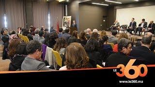 Le360.ma Maroc: Insuffisance de la production des médicaments génériques