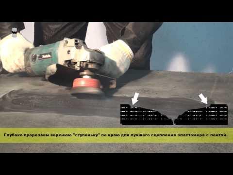Ремонт конвейерной ленты
