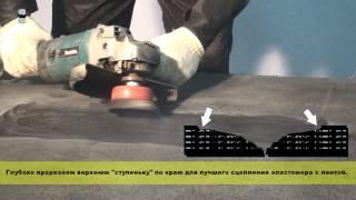 Ремонт конвейерной ленты(, 2013-06-03T09:29:09.000Z)