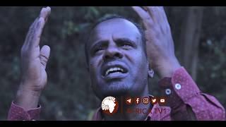 አምደብርሀን |  አዲስ ነሺዳ በሙንሺድ ነስሩ ኸድር  || AMDE BIRHAN | አፍሪካ ቲቪ | AFRICA TV1