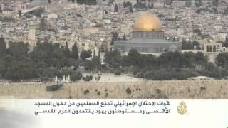 آلاف اليهود يتوافدون إلى باحة حائط البراق