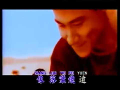 Sin Suei Liau Wu Hen  -  Jacky Cheung