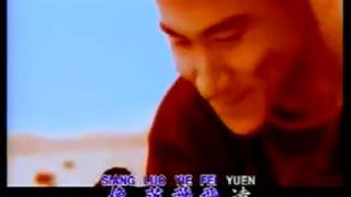Sin Suei Liau Wu Hen  -  Jacky Cheung Mp3