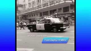 hong kong police vehicles 1925 pre1997 香港警車輛 1925 至 1997前