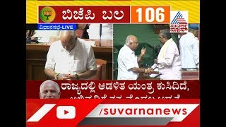 Karnataka Floor Test Live: CM BS Yeddyurappa's Speech Ahead To Prove Majority In The House