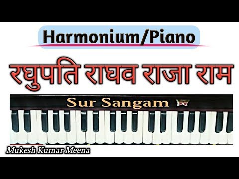 Raghupati Raghava Raja Ram II Sur Sangam Bhajan II How to Sing and Play