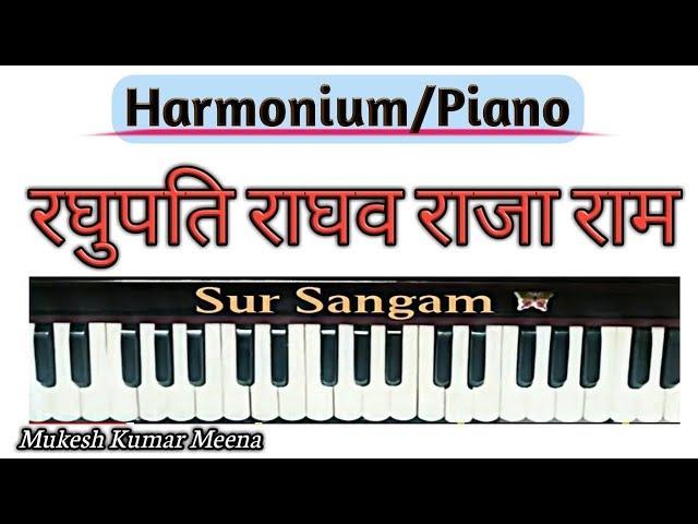 Raghupati Raghava Raja Ram II Sur Sangam Bhajan II How to Sing and Play