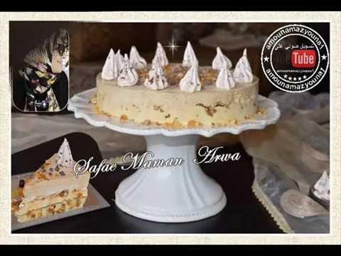 glace mafalda special de Oliveri Par Safae Oum Arwa كلاص اوليفيري مع صفاء أم أروى
