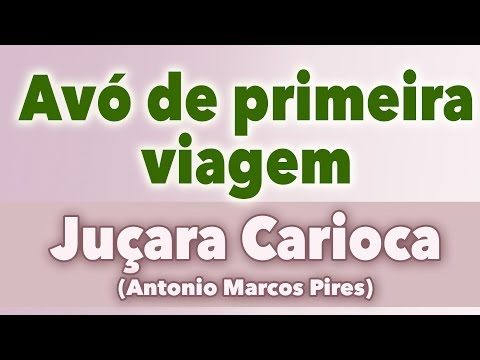 AVÓ DE PRIMEIRA VIAGEM  - TEXTO DO LIVRO MENSAGENS PARA A VOVÓ (ED. SANTUÁRIO)