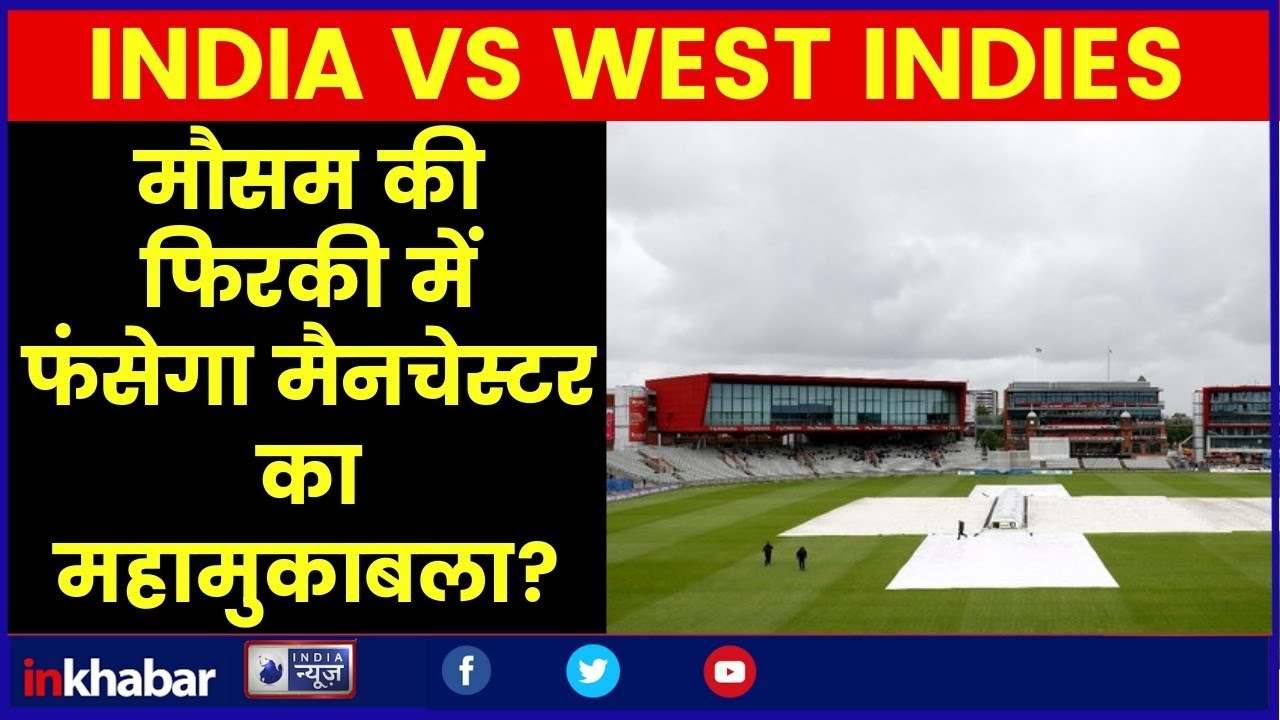 India vs West Indies LIVE, Manchester Weather Forecast Report for IND vs WI  Live, World Cup 2019
