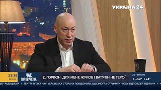 Гордон: Лукашенко засыпает и просыпается с одной мыслью – как все это удержать, когда оно валится?