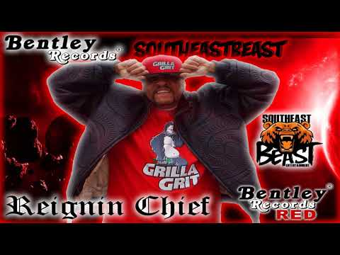 In My City ft GQ Da Juice, Pharoh Fever & Zarilla Pimp Skrilla - SOUTHEASTBEAST