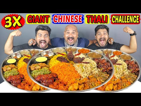 3X GIANT CHINESE