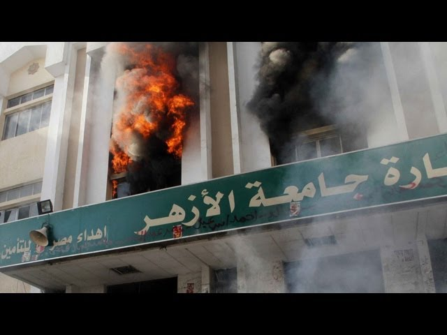 Egypt: Al-Azhar University buildings set ablaze during student protest Travel Video