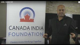 Anil Shah introduces CIF Award Gala 2016