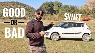 connectYoutube - MARUTI SWIFT - GOOD OR BAD ? AN HONEST & PURE REVIEW