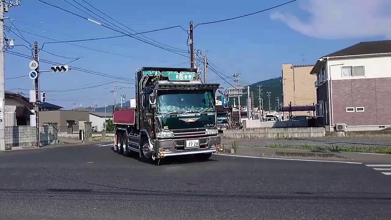 デコトラ・145 義輝産業&ニック...