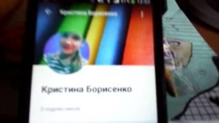 Как поставить фото на канал в YouTube
