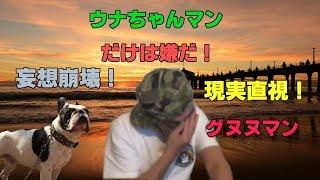 2017年7月8日枠 現実直視 「だけは嫌だ!」 BGM&SE 一休宗純.