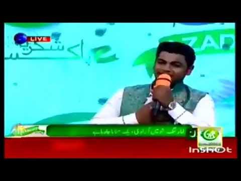 Waseem Sharif Ahmad (NEW TALENT)