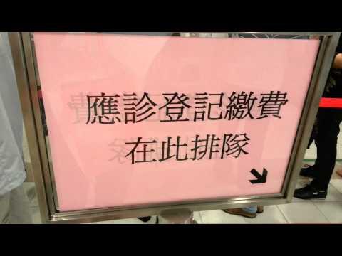 Hong Kong asia's world city shopping financial centre rubish class services
