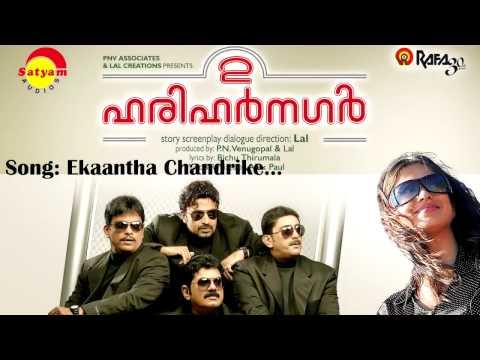 Ekantha Chandrike - 2 Harihar nagar