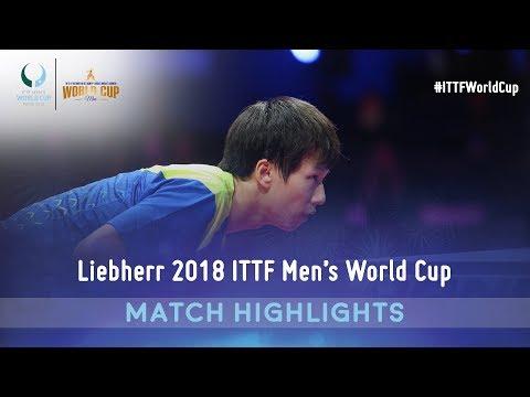 Fan Zhendong vs Lin Gaoyuan I 2018 ITTF Men's World Cup Highlights (1/2)