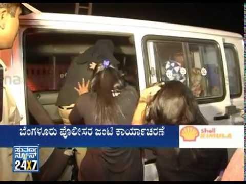 Bangalore police raids three Dance bar 100 girls rescue | live band raid in bangalore