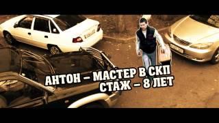 ИТ-Аутсорсинг в Алматы(Видеоролик для конкурса voxpopuli,kz., 2013-12-16T06:43:59.000Z)