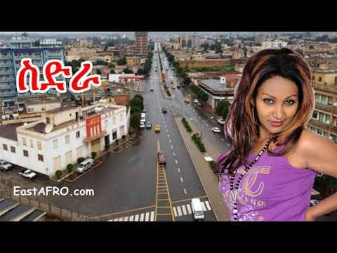 Eritrea Movie ስድራ Sidra (February 25, 2017) | Eritrean ERi-TV