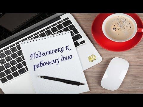 23 января 2019г.  Психология открытия рынка. VSA подготовка для групп.