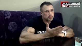 Интервью с Сергеем Коленчиковым