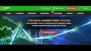 resonance Capital Инвестиционная компания Презентация компании Подробный обзор возможностей заработк