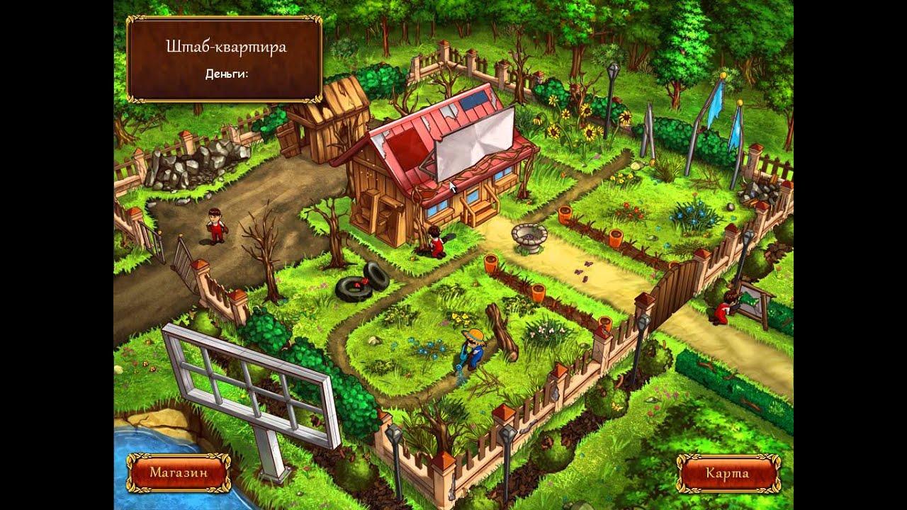 Скачать игру все в сад 2