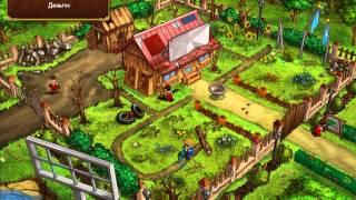 Игра Все в сад 2. Дорога к славе. Коллекционное издание
