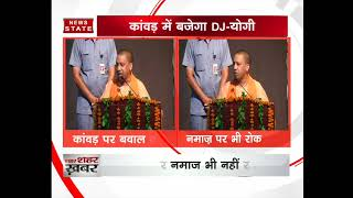 If I cannot stop namaz on road, I have no right to stop Janmashtami at thana, says Yogi